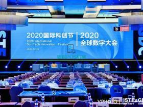 2020国际科创节奖评揭晓,银嘉集团荣获双奖