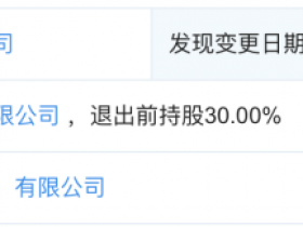 PayPal首家外资100%控股第三方支付机构诞生!