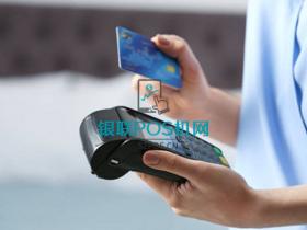 中汇支付pos机刷卡未到账怎么办?
