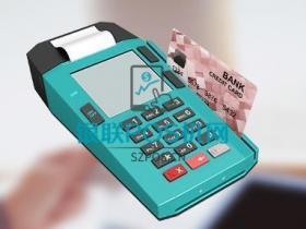 小融电签pos机正规安全吗?是不是一清机