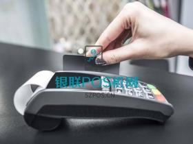 信用卡快速提额4+2模式分析