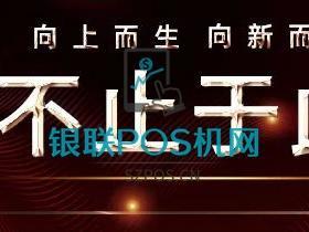 付临门江苏分公司获2020年