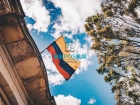 拉美最具发展潜力国家—哥伦比亚电商市场概况