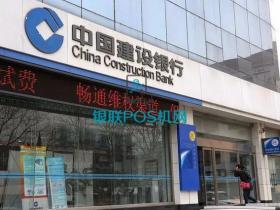 建设银行大连市分行及其5家分支行,累计罚款130万元