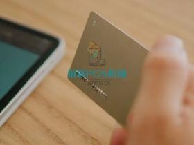 做到这六点,你的信用卡想不提额都难!