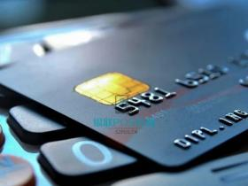 2021年14家银行信用卡提额技巧大全!