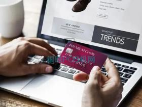 信用卡被刷掉90%后,会有什么影响?