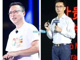 胡晓明辞去蚂蚁集团CEO一职,井贤栋再次兼任