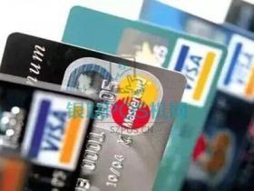 信用卡提额陷阱多,遇到骗子也莫慌!