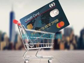 砸100亿补贴,智泉卡管家信用卡代还平台刷1万返679?