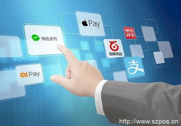 第四方支付平台,非法为跨境赌博平台洗钱1.8亿元被端!