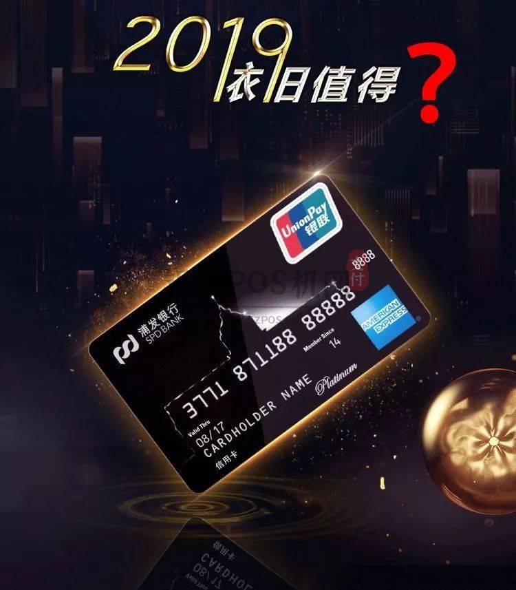 2020年DLB必备的7张信用卡,你有几张?