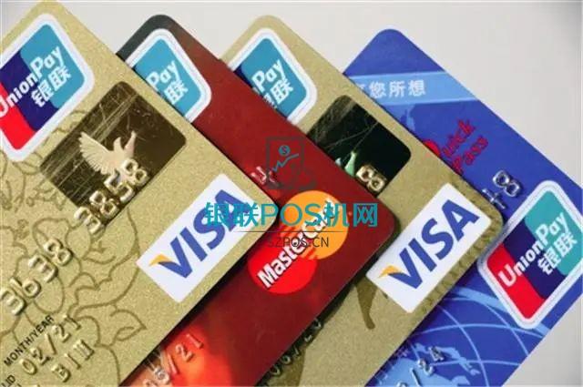 回顾丨2020年信用卡与支付十大事件