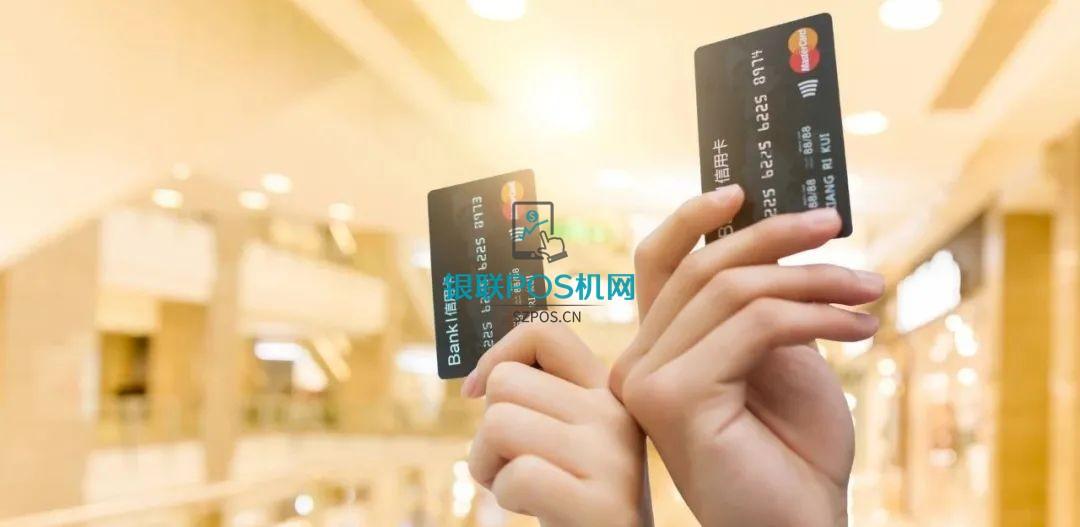 """信用卡年费扣款你都知道吗?""""警惕年费陷阱"""""""