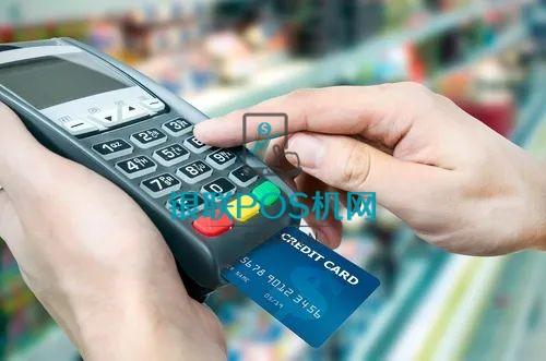 华夏银行信用卡刷pos机有没有积分?