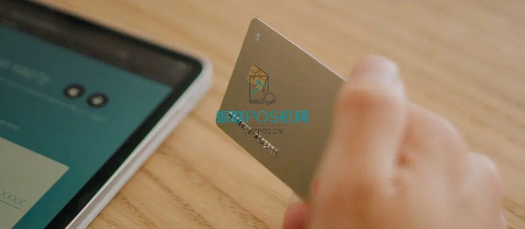 信用卡新规未奏效,政协常委这样建议