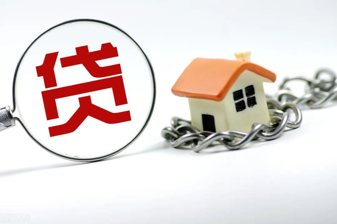 炒房客哭了:300万房贷被银行强令2个月内还清
