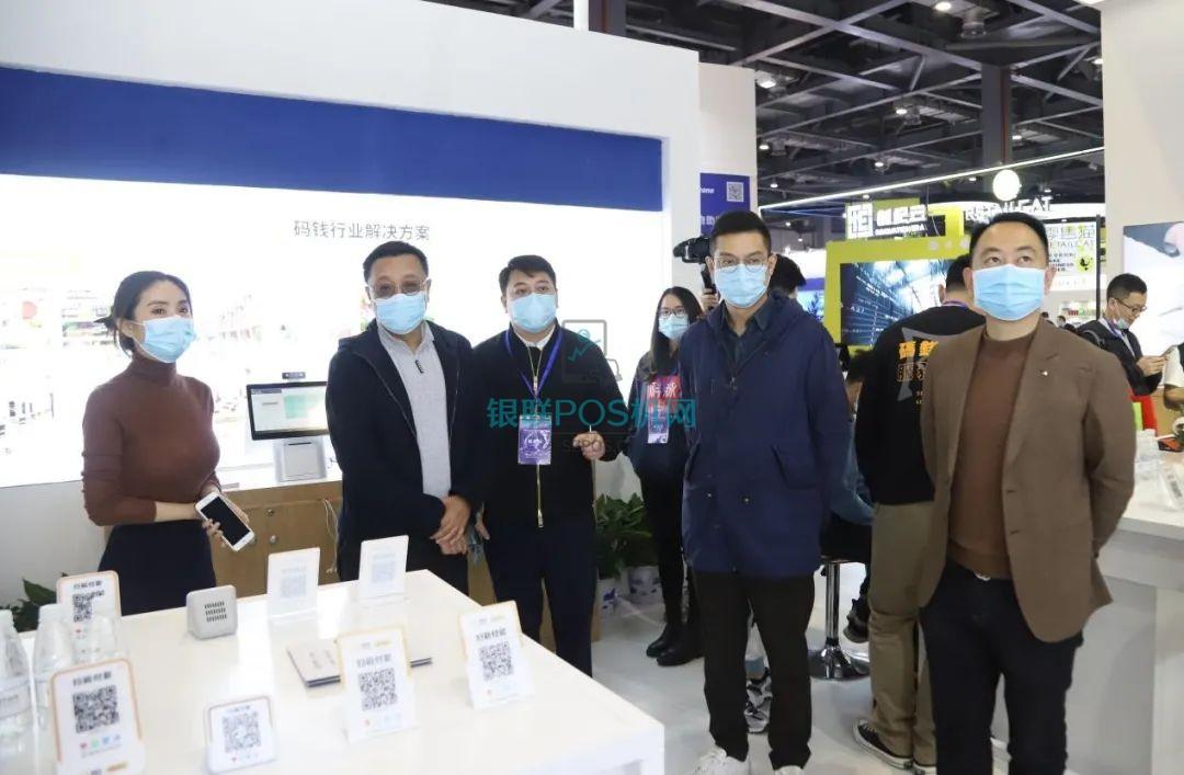 海科融通参展中国商业信息化行业大会暨展览会,将商家数字化进行到底