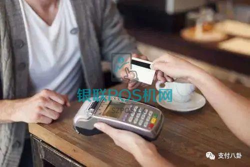 如何代理靠谱的支付产品,关键看这三点!