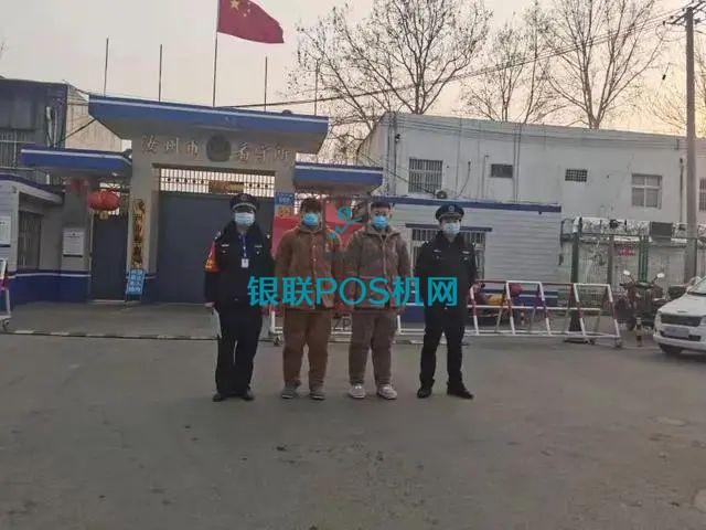 """上门推销POS机被骗""""盗刷""""998元押金,被拘留"""