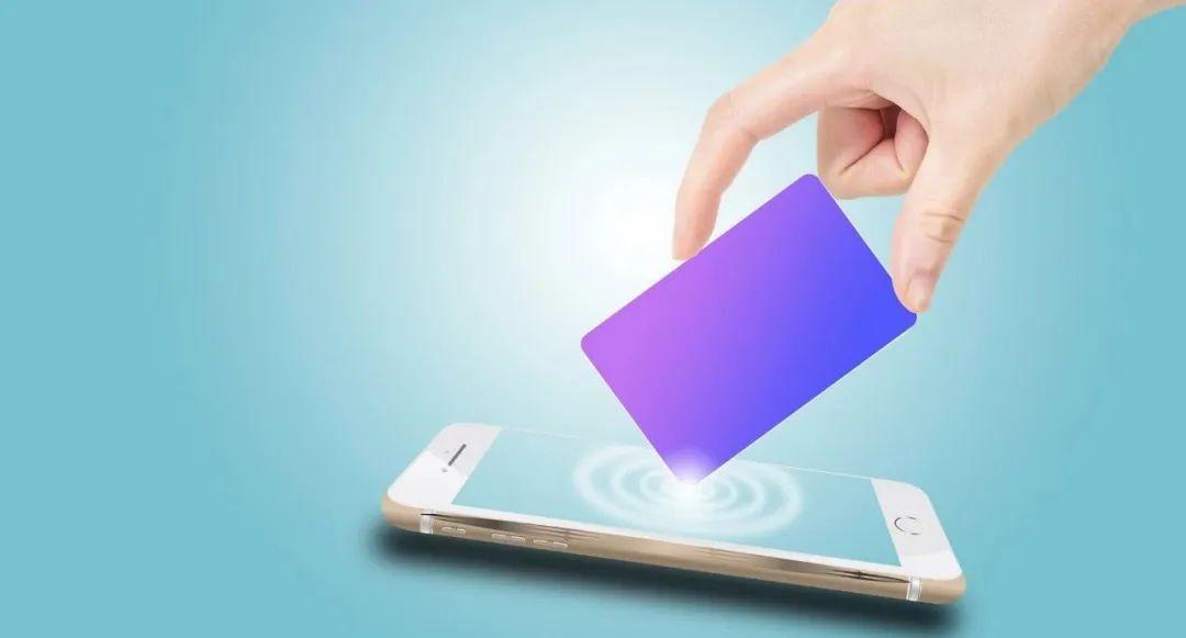 持卡人须知:2021年信用卡逾期规则四大变化