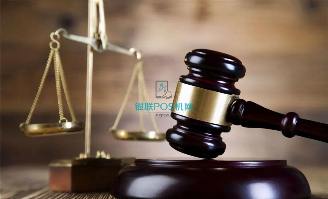 地推骗刷POS机押金被定罪,多人被判处有期徒刑四年