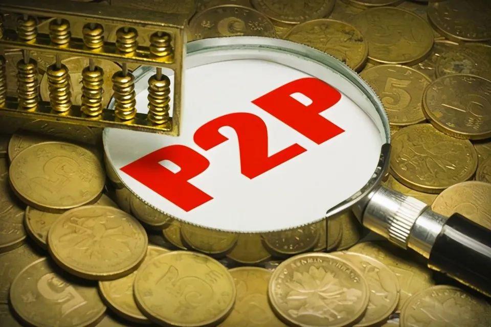 千亿P2P坏账只收回百亿,投资者后续三大维权方案被曝光