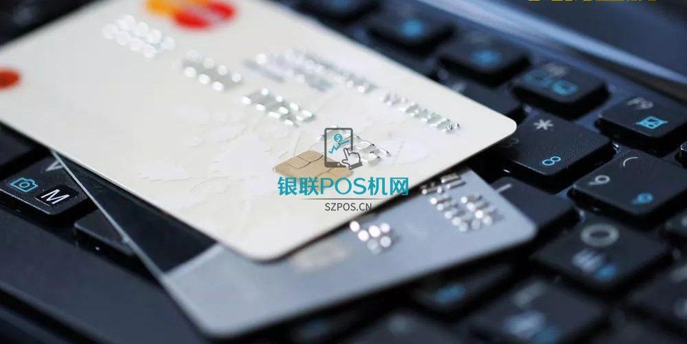 信用卡暗藏这些猫腻,银行不会主动告诉你!