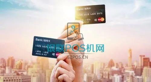 信用卡还完款反而被银行降额?小心这个套路!