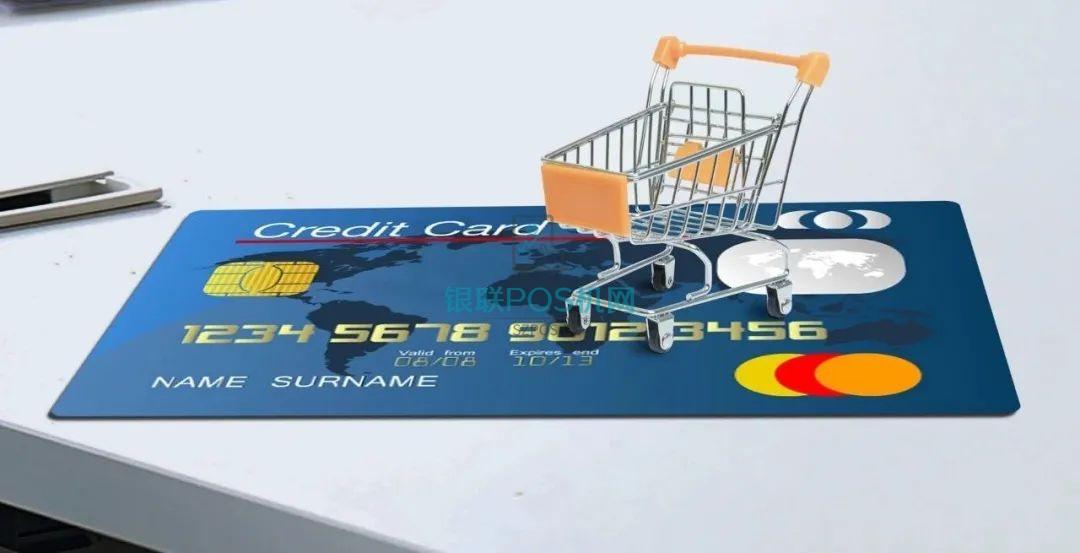 信用卡惨遭降额,限制交易!解除风控技巧快收好